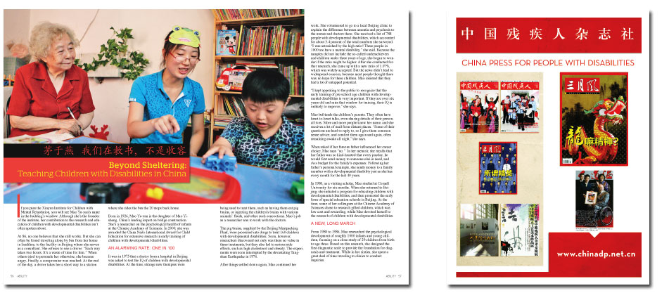Teaching Chinese children with disabilities in China